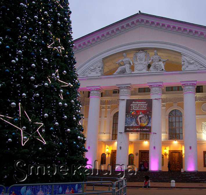 К юбилею Калужского областного драматического театра выпущена художественная почтовая карточка