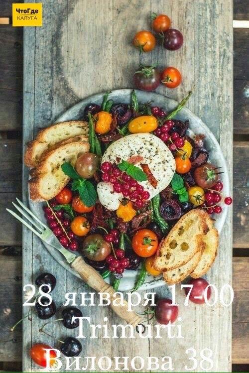 Женский клуб ПП «Мы тебя похудеем»
