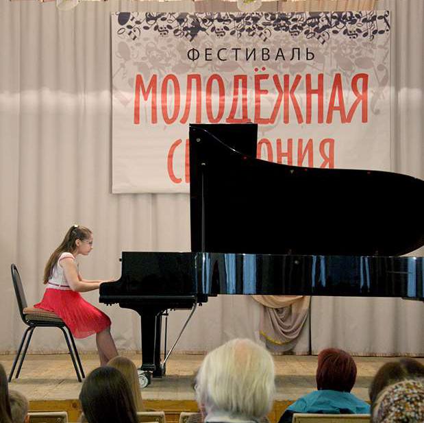 В середине февраля в Калуге стартует II Областной фестиваль «Молодёжная симфония»