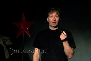"Спектакль ""Телеграмма"""