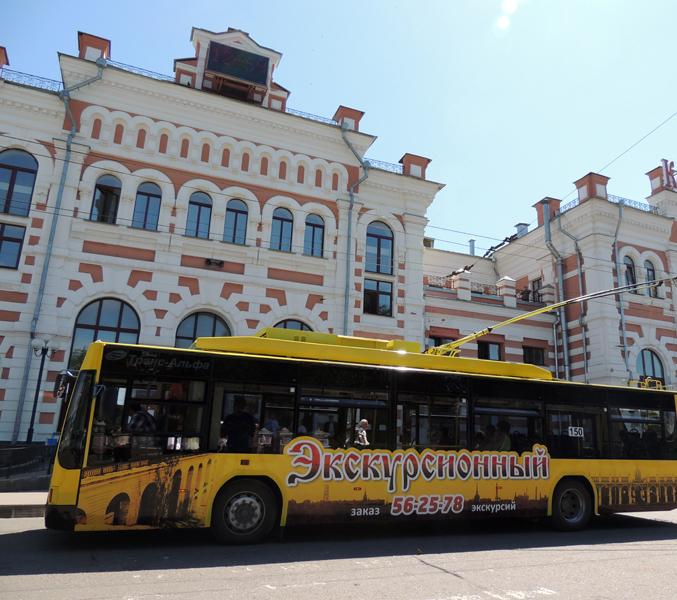 По Калуге пустят экскурсионный троллейбус с аудиогидом