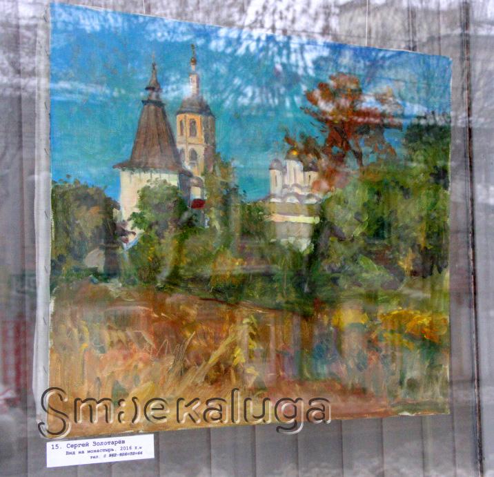 В витрине Дома художника представлены этюды «Арт-десанта»