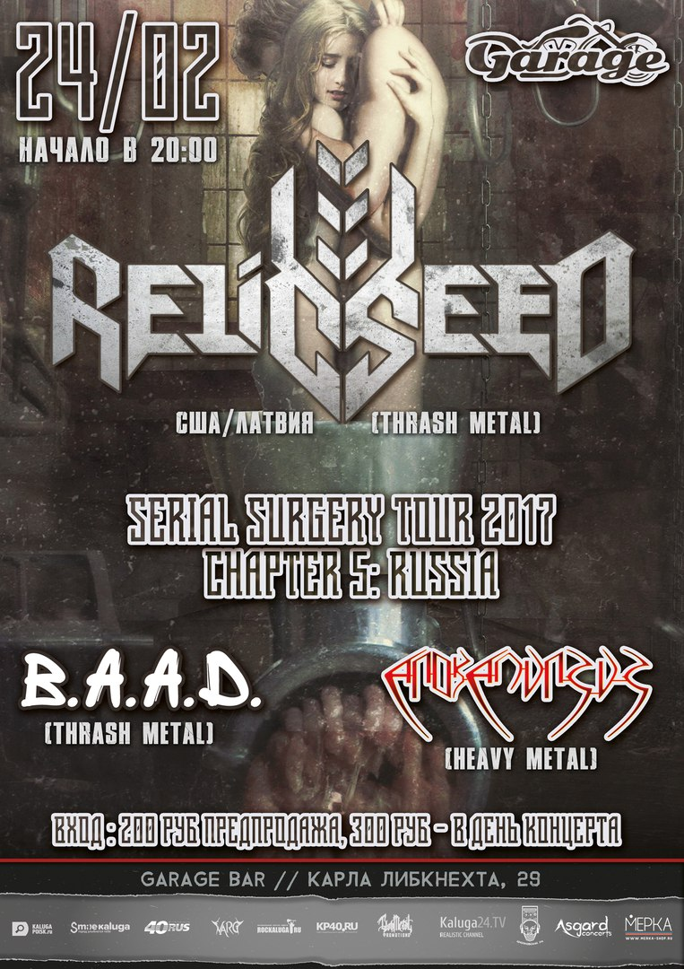RELICSEED (США/Латвия) — Garage Bar