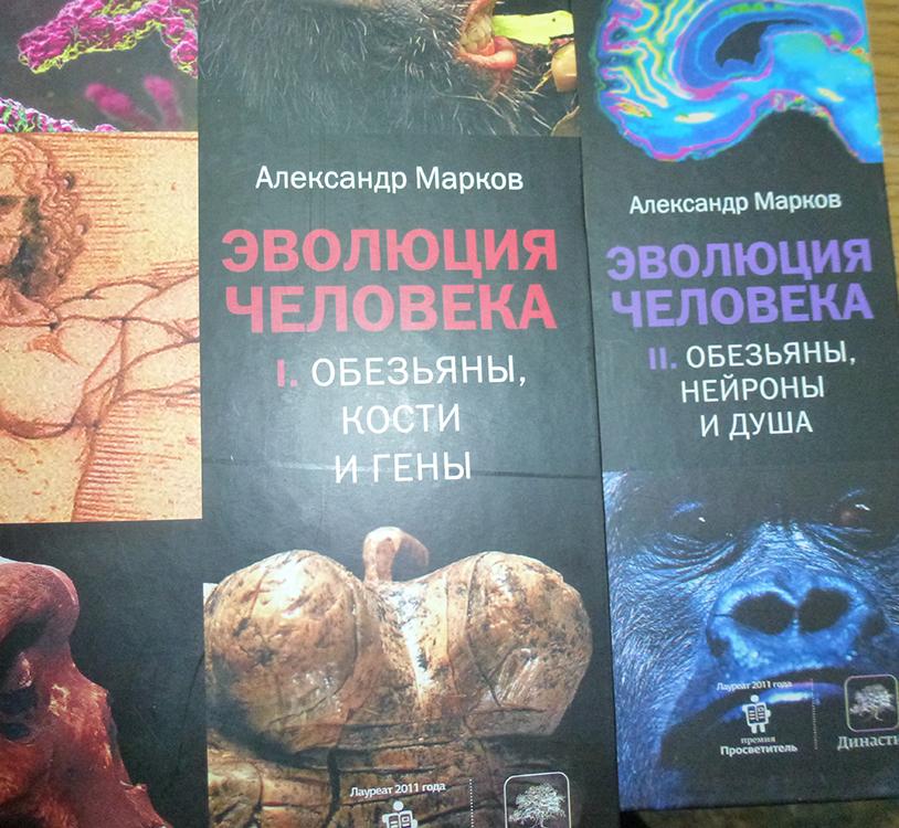 7 полезных и увлекательных научно-популярных книг. Литературный обзор от Централизованной библиотечной системы Калуги