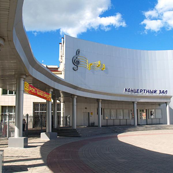 Калужская областная филармония запускает продажу билетов онлайн