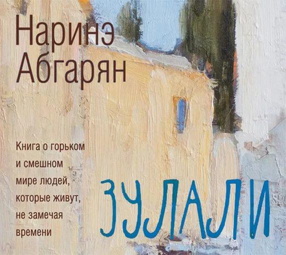 8 новых сборников женской прозы. Литературный обзор от Централизованной библиотечной системы Калуги