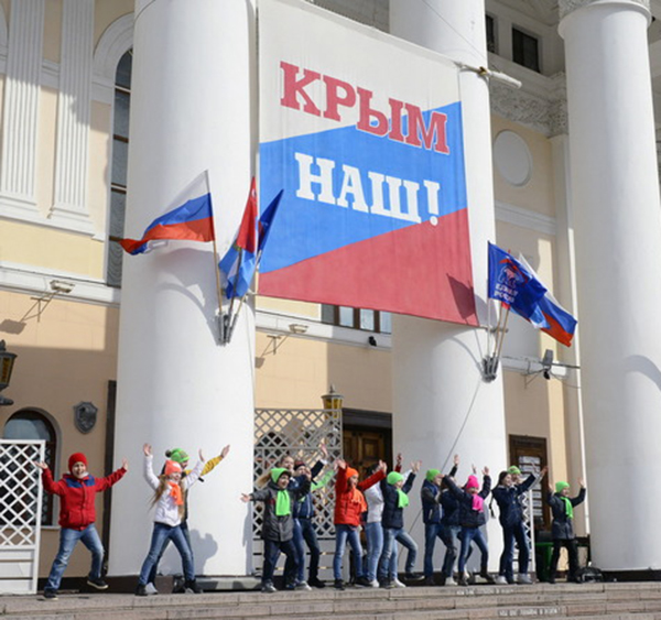 В Калуге в третий раз отметили воссоединение Крыма и Севастополя с Россией