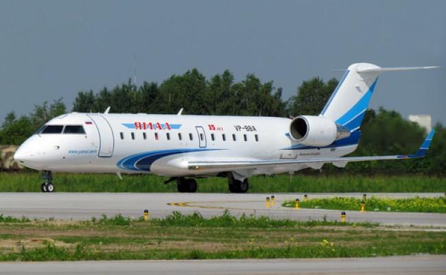 Из Калужского аэропорта – в Екатеринбург