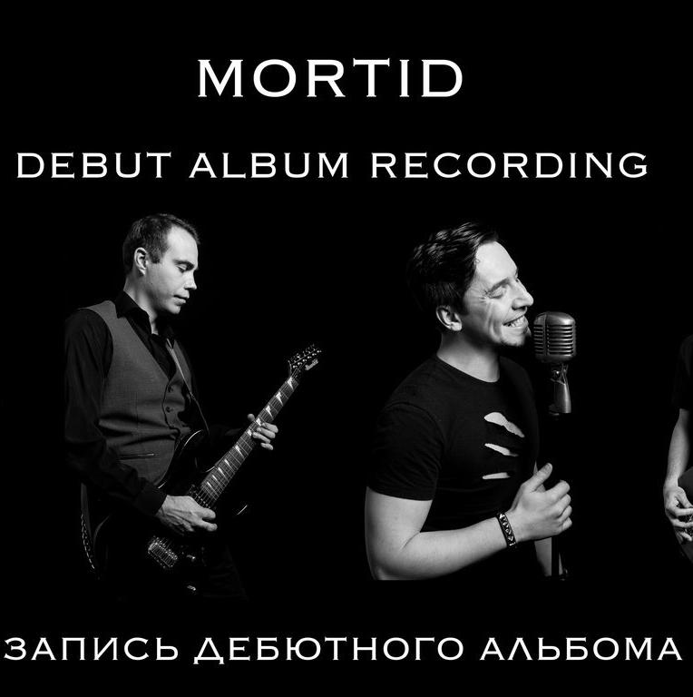 Калужская группа «Mortid» запустила крауд-проект в поддержку издания дебютного альбома