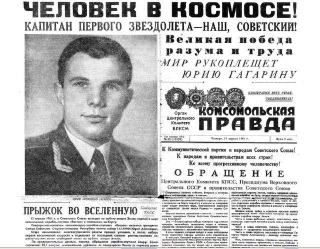 Официальное поздравление Губернатора Калужской области А.Д. Артамонова с Днем Космонавтики.