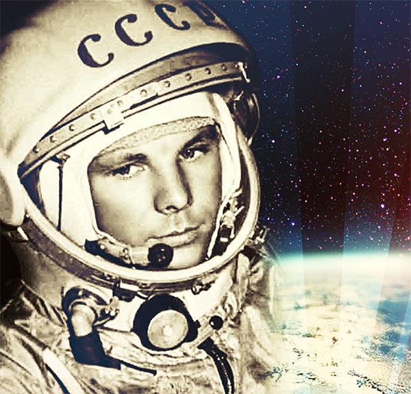 Государственный музей истории и космонавтики приглашает на Международный день авиации и космонавтики