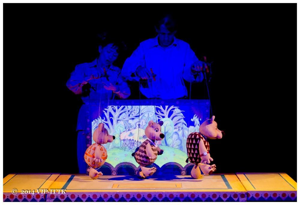 Спектакль «Три медведя» в Калужском театре кукол