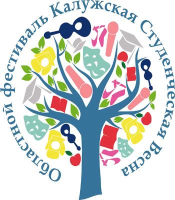 КГУ победил в фестивале «Калужская студенческая весна – 2017»