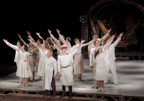 «Если любишь — найди» Калужский областной драматический театр