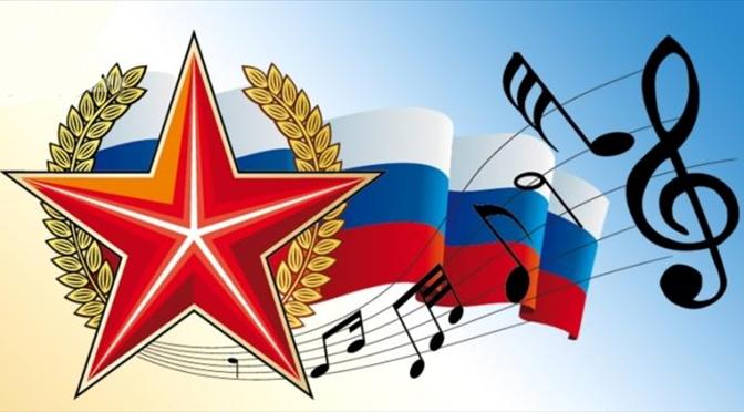 В калужской области состоялся фестиваль военно-патриотической музыки