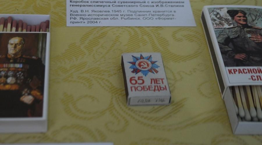 В Жукове состоялось открытие выставки спичек