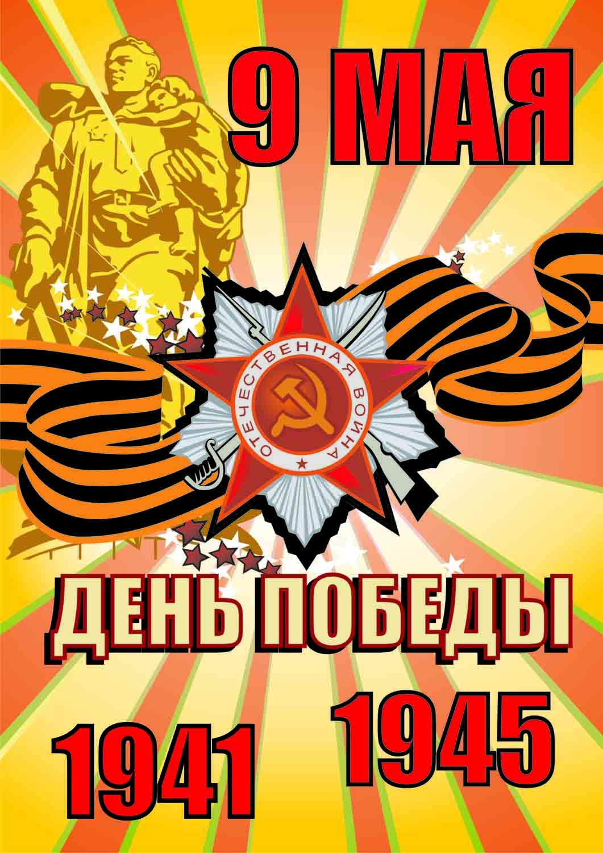 Калужан просят принять участие в акции «Подвези ветерана»