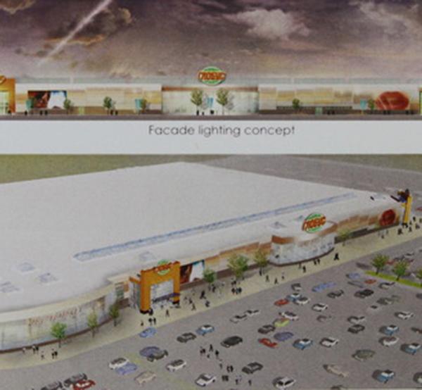 На Правом берегу появится гипермаркет нового формата «Глобус»