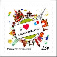 В Калуге проходит выставка открыток проекта «Посткроссинг»