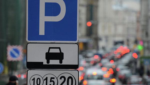 Парковки на майские праздники станут бесплатными