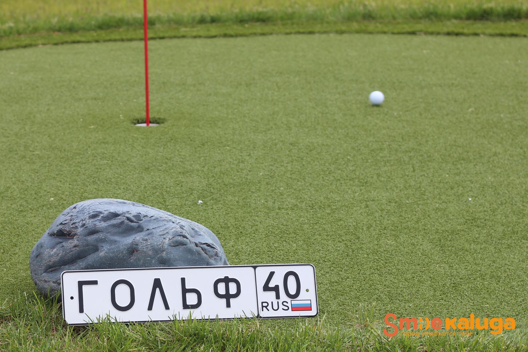 Турнир по мини-гольфу прошел в Калуге