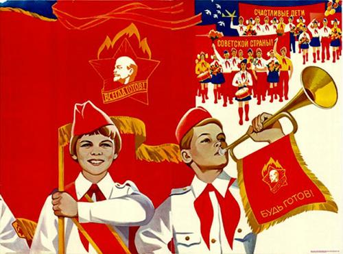 В Калуге отметили День пионерии