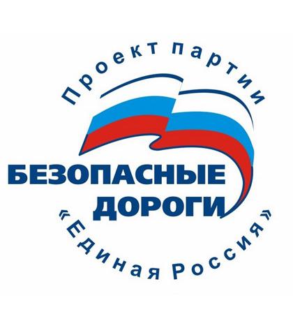 В Калуге стартует акция «Безопасные дороги»