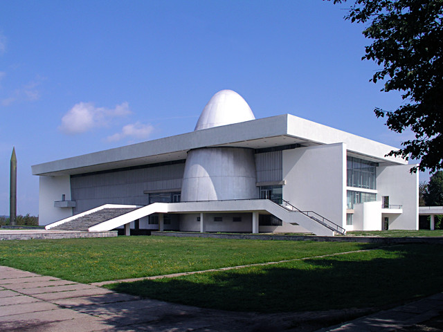 В музее космонавтики отметили «День дарения»