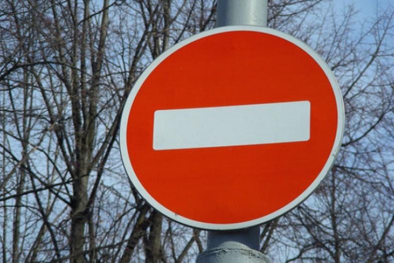 9 мая будет ограничено движение траспорта в центре