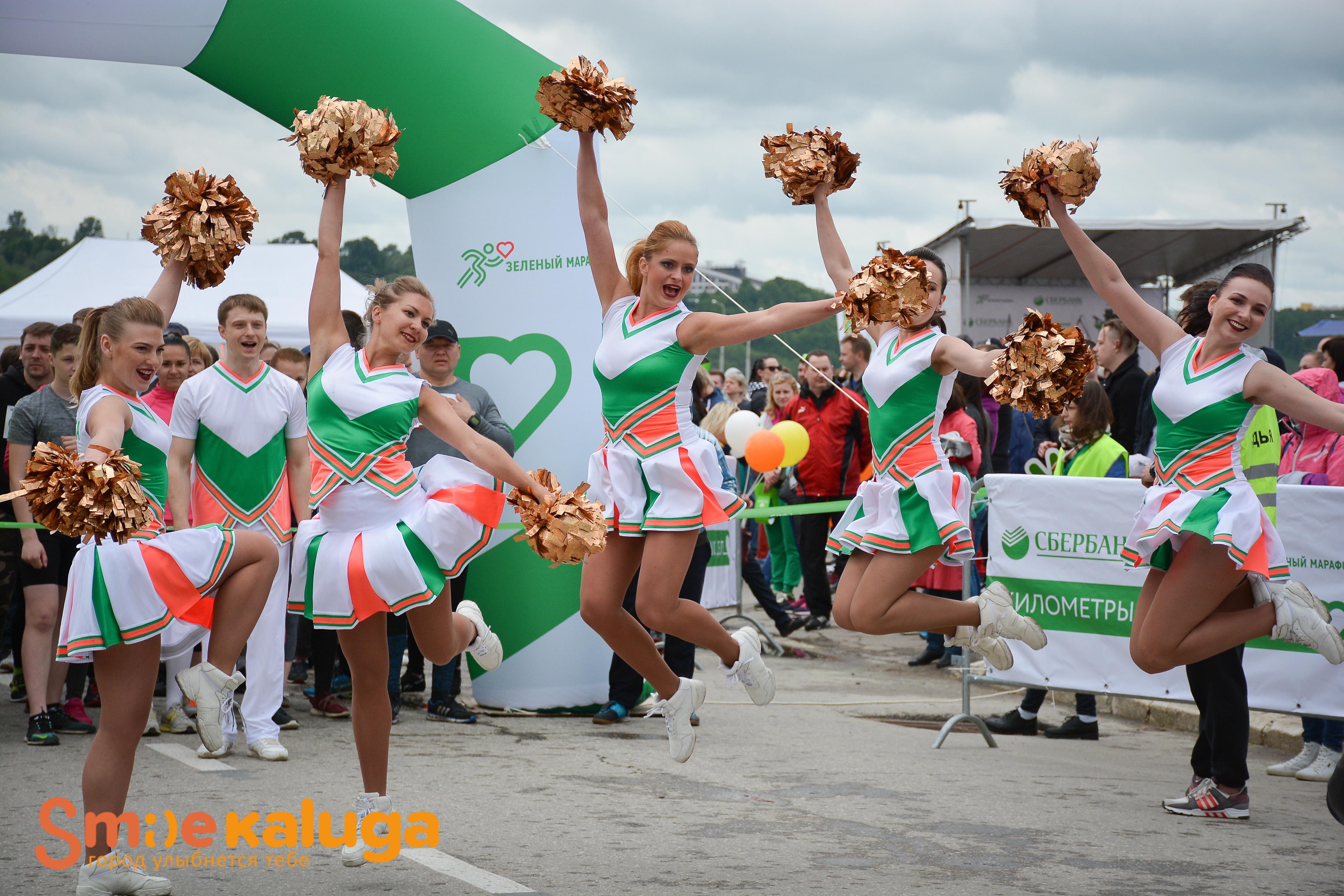 Калужане поучаствовали в «Зеленом марафоне»