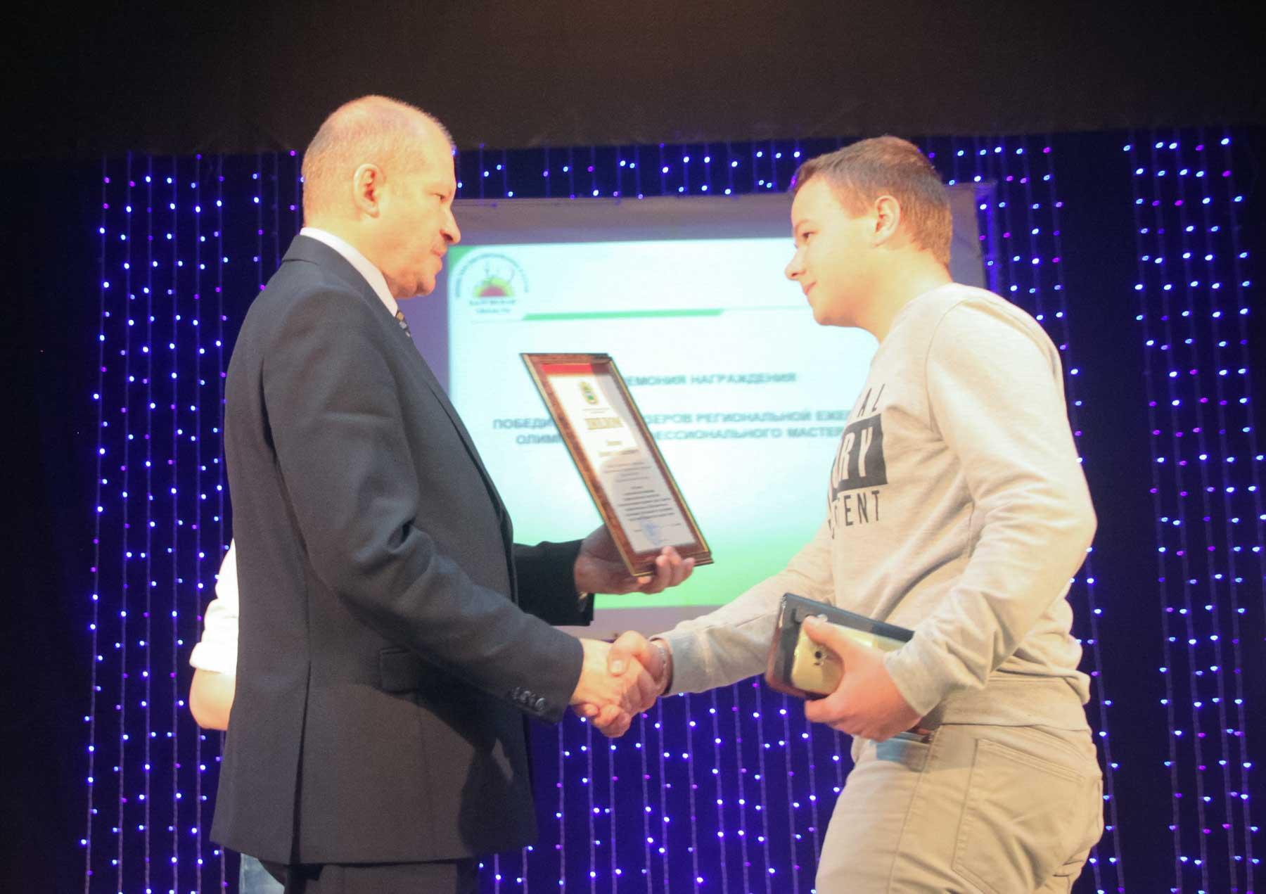 Талантливую молодежь наградили в Областном молодежном центре