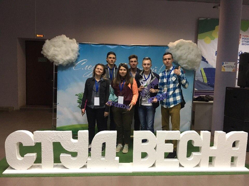 Калужане вернулись с наградами с фестиваля «Российская студенческая весна»