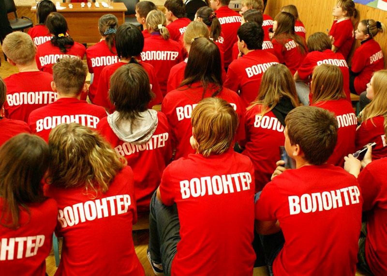 В Инновационном культурном центре пройдет форум волонтеров