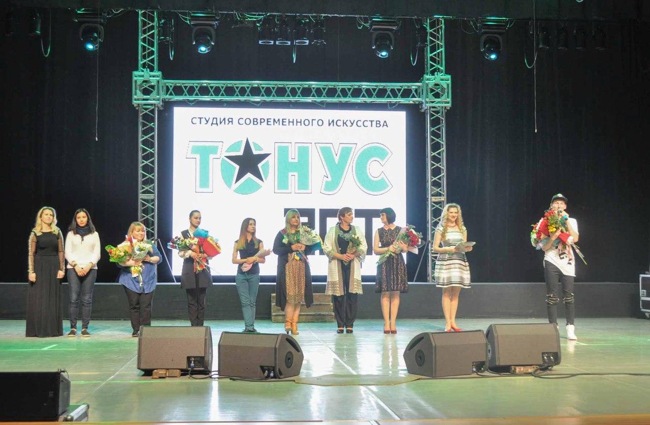 Студия «Тонус-Арт» представила свой отчетный концерт