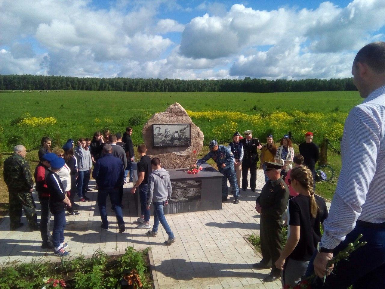 Автопробег по местам боевой славы прошел в Калужской области