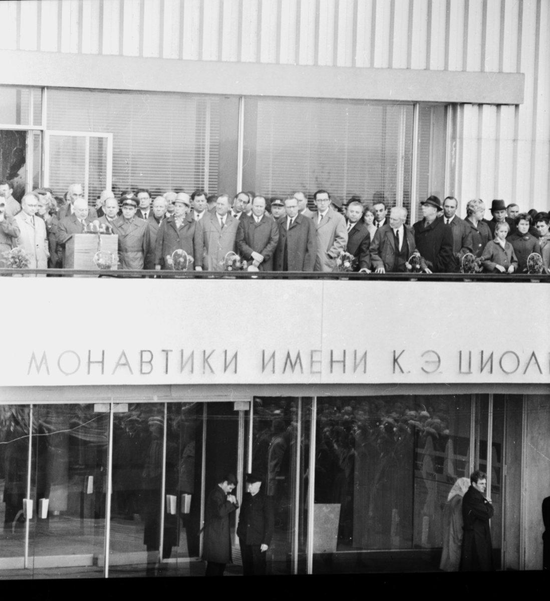Музей истории космонавтики представит к юбилею свой фотопроект