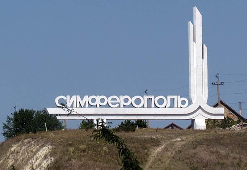 Калужские школьники бесплатно слетают в Симферополь