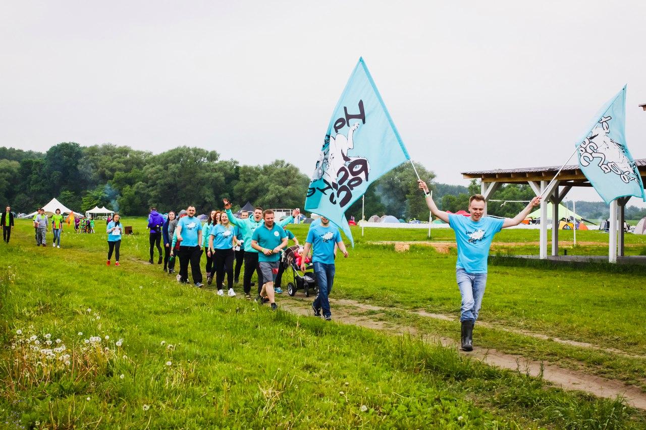 В Калужской области прошел Молодёжный слёт