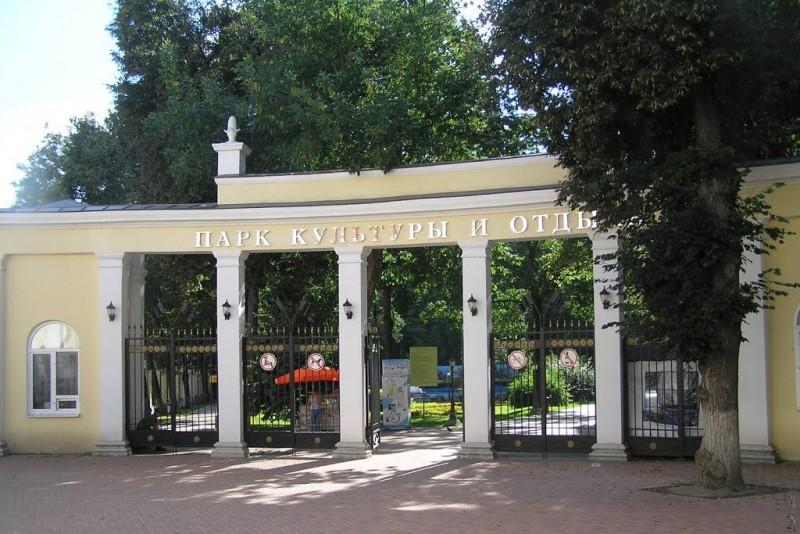 Парк культуры и отдыха приглашает на литературный праздник