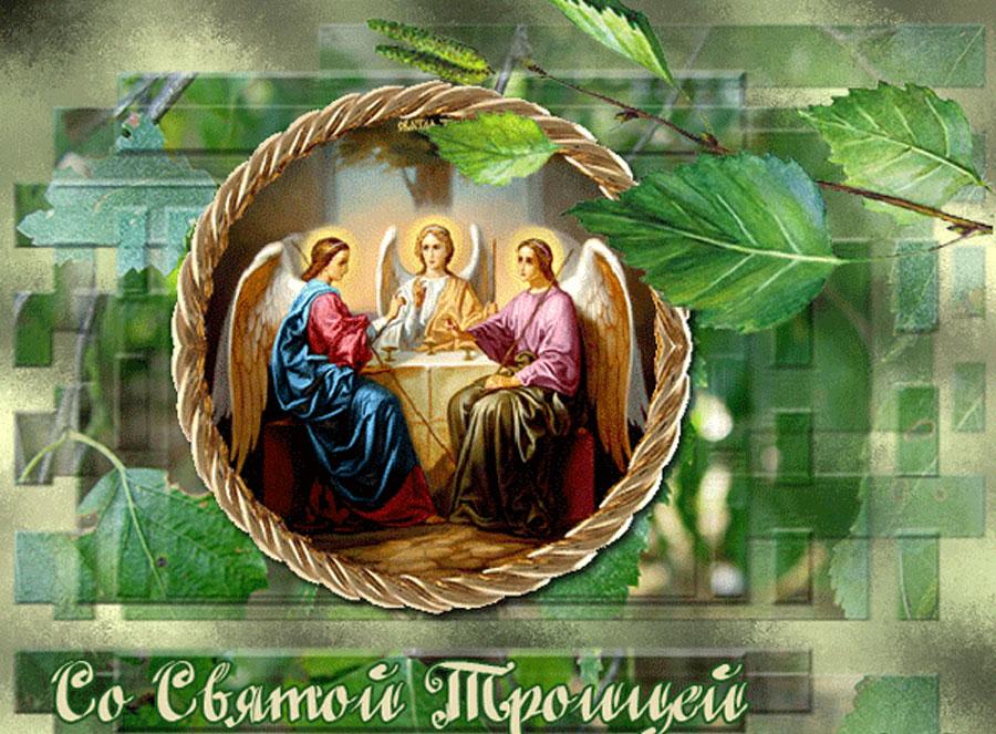 Святую Троицу отметили в Центральном парке