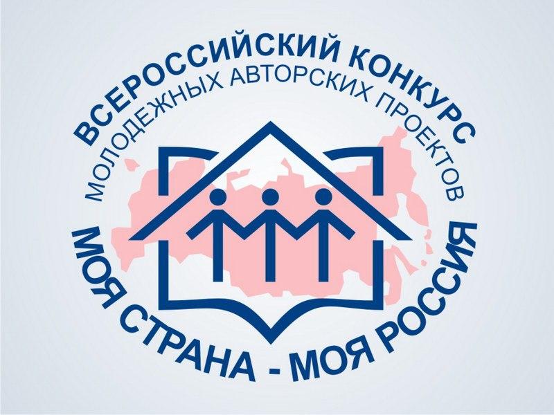 Калужанка представит свой проект на Всероссийском конкурсе «Моя страна – моя Россия»