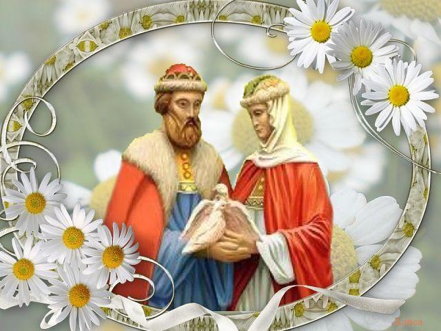 День семьи, любви и верности отметят в Калуге