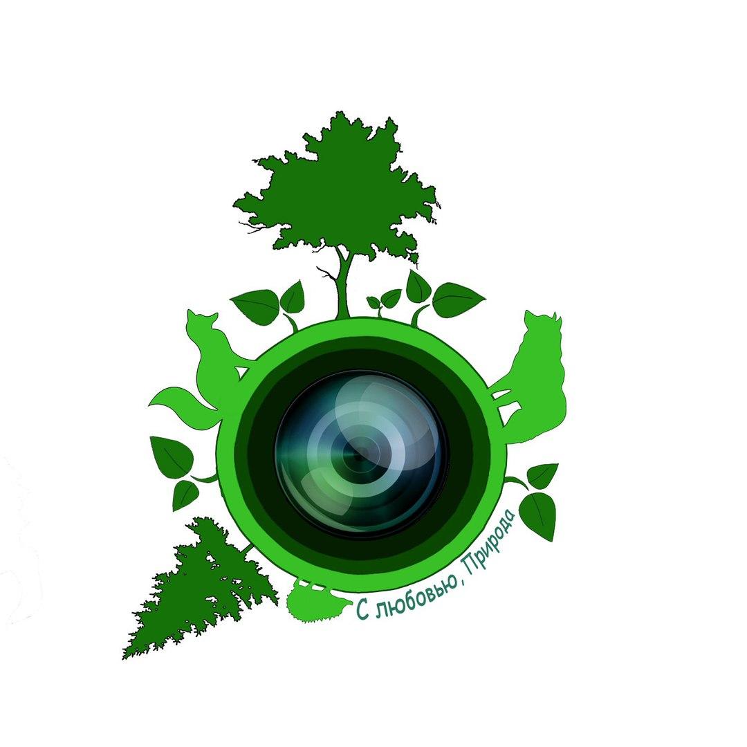 Калужан приглашают поучаствовать в экологическом фотоконкурсе