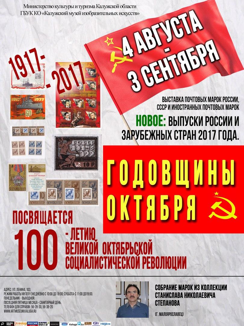Калужский музей изобразительных искусств представит новую выставку