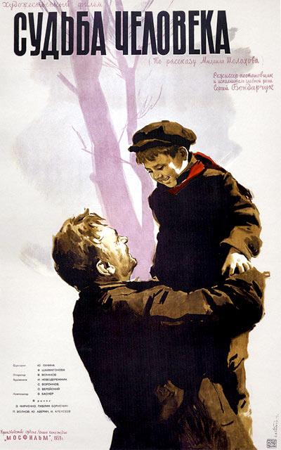 Калужан приглашают на просмотр советского кино