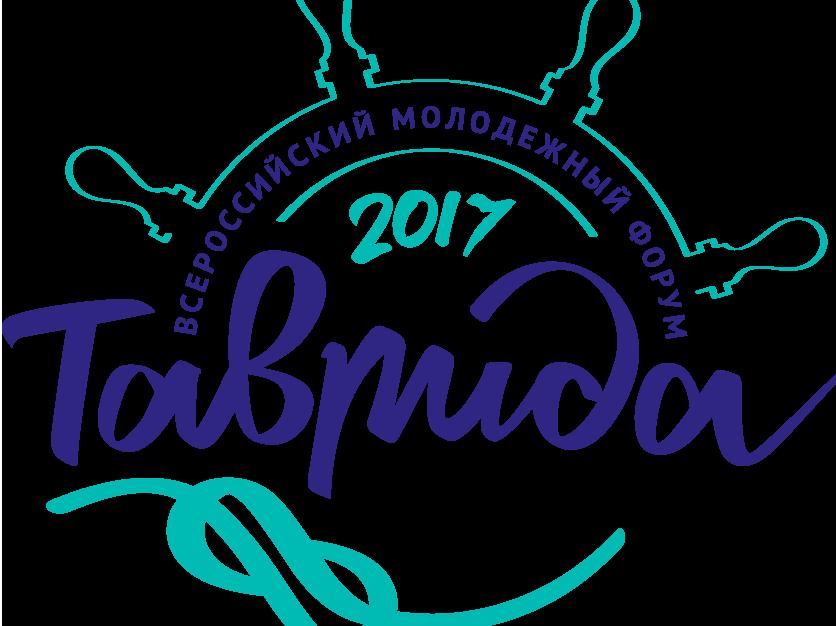 Калужанка стала победительницей на всероссийском молодежном форуме
