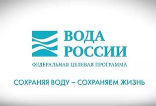 В Калужской области идет реализация федеральной экологической программы