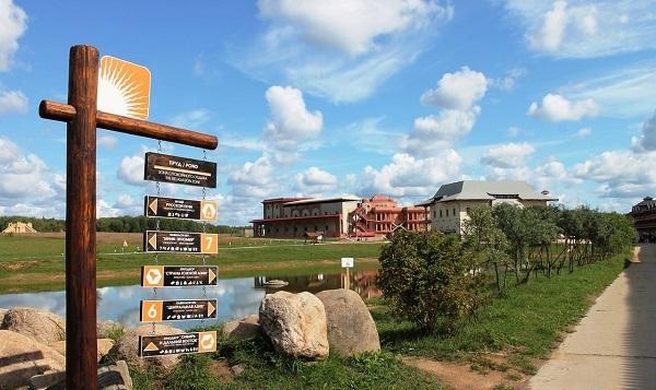 Этнопарк вошел в топ-5 популярных тематических парков