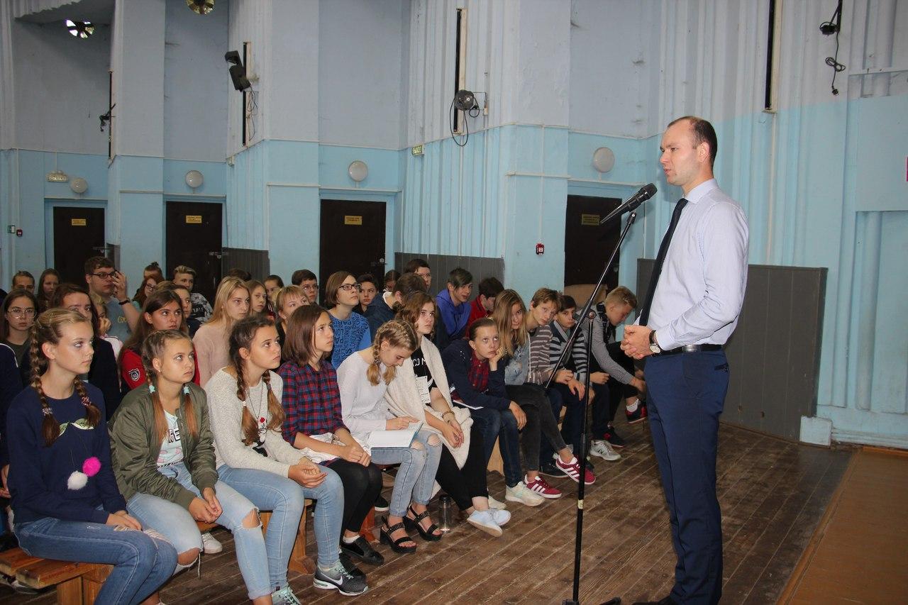 Школьники приняли участие в областном ученическом форуме