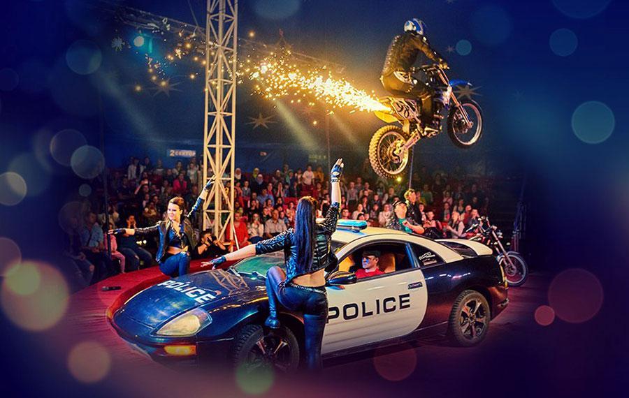 В Калугу с грандиозным шоу приехал «Евро Цирк» шапито